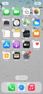 iPhoneグラグラ